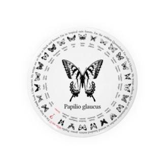 26 butterflies Badges