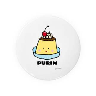 Yamadatinkuのぷるぷるプリン🍮 Badges