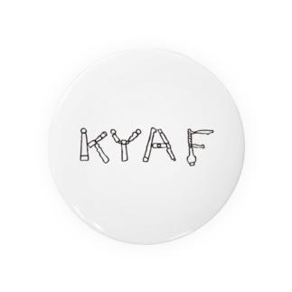 KYAFモノロゴ Badges