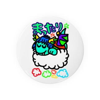 dorihopuのまったり青龍 Badges