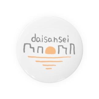 ざらめの日バッチ Badges