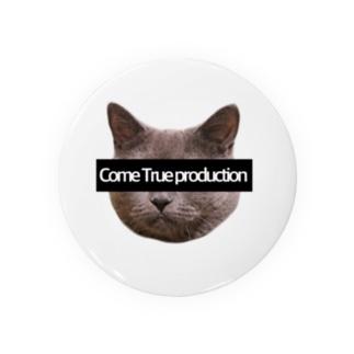 十八番屋のComeTrue production Badges
