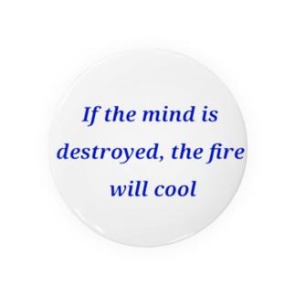 心頭を滅却すれば火もまた涼し Badges