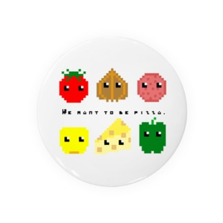 We want to be pizza. Badges