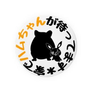 ファビット★留守ハム Tin Badge