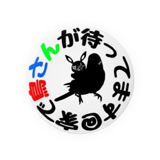 ファビット★留守鳥 Tin Badge