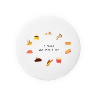 よく食べる子 Badges