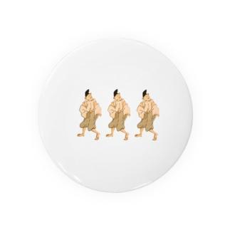 水干のオジサン3人組(承香院) Badges