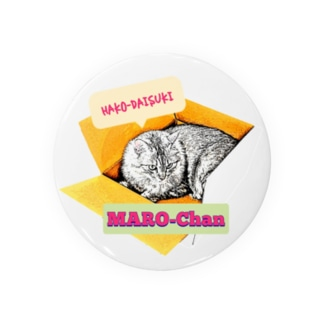 はこ大好きMAROchan Badges