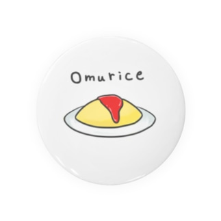 Omu rice Badges
