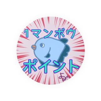 1マンボウポイント(1万ポイント芸術的誤字) Badges
