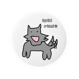 一匹狼 Badges