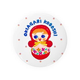 OKIAGARI KOBOSHI(ドット) Badges