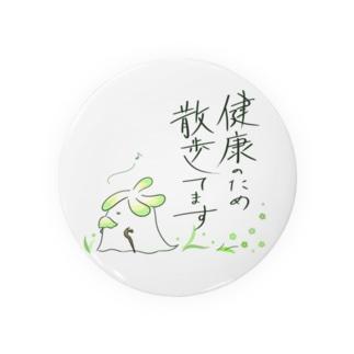 長老の散歩(文字あり) Badge
