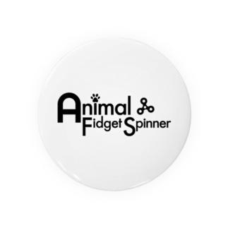 Animal Fidget Spinner ロゴ Badges