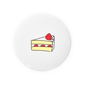 美味しい苺のショートケーキ Badges