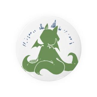 冒涜的な猫ルフ(背中白線) Badges