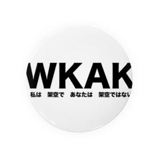 WKAK Badges