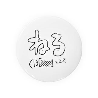 ねる(¦3[▓▓] Badges