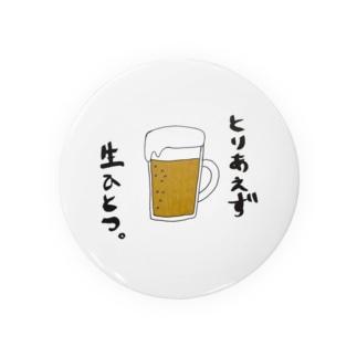 ビール☆ Badges