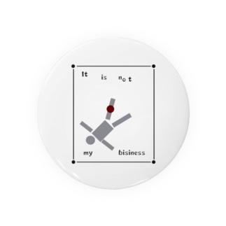 itisnotmybisiness Badges