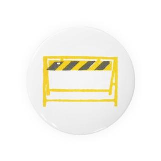 バリケード Badges