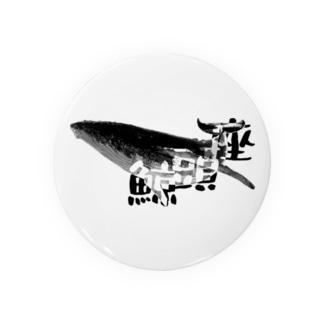 座頭鯨 Badges