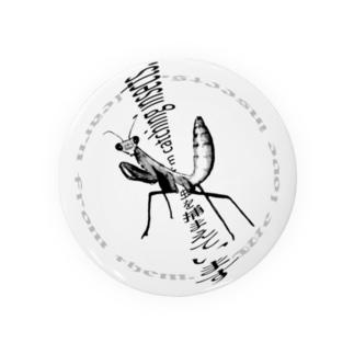 虫を捕まえている人に捧げる Badges