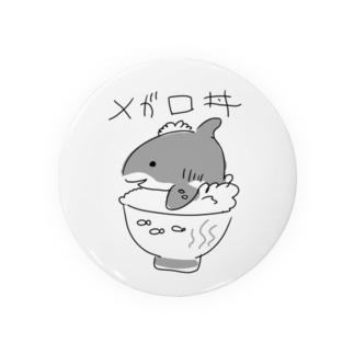 メガロ丼 Badges