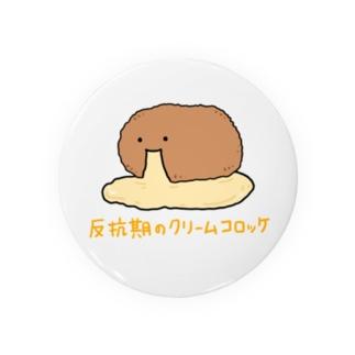 反抗期のクリームコロッケ Badge