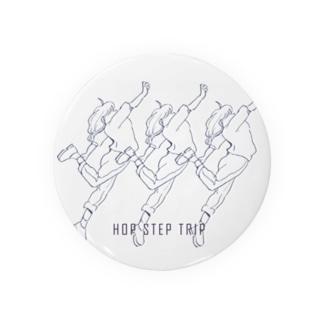 Hop Step Trip Badges
