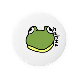 ウシガエル Badges