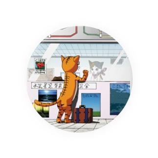 旅に出るネコ Badges