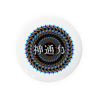 神通力 Badges