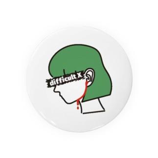 耳血でた子ちゃんグッズ(グリーン) Badges