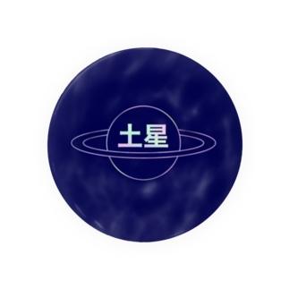 土星 Badges