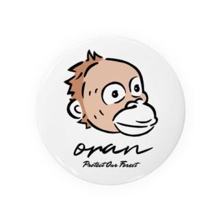 オラン (ノーマルロゴS) Badges