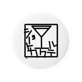 ショートカクテル Badges