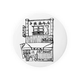 精肉店モノクロ Badges