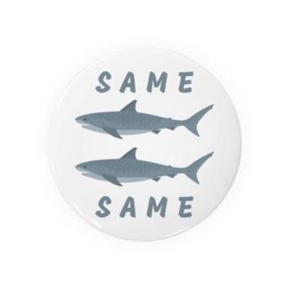 同じ鮫 (SAME SAME) Badges