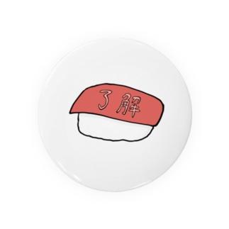 了解寿司 Badges