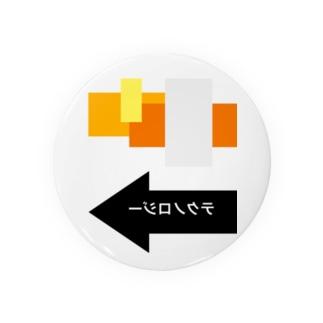 テクノロジー Badges