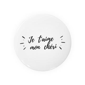Maison Fenninger (メゾン フェナジェ)の愛してる♡ (フランス語) Badges