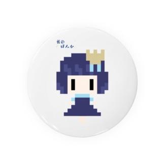 藍色ばんか グッズショップin suzuriの藍色ばんか ドットイラスト缶バッジ Badges