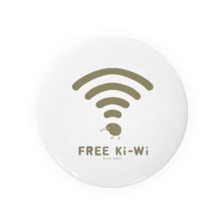 FREE Ki-Wi Badges