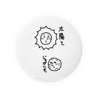 太陽とジャガイモ Badges