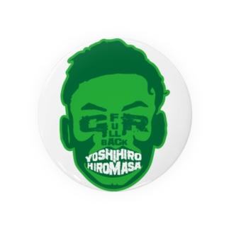 【ラグビー / Rugby】FB/GR/YoshihiroHiromasa Badges