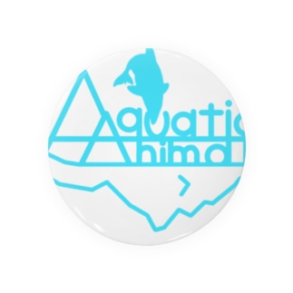 Aquatic Animal Badges