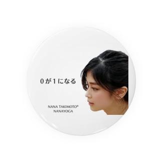 奈奈さん Badges