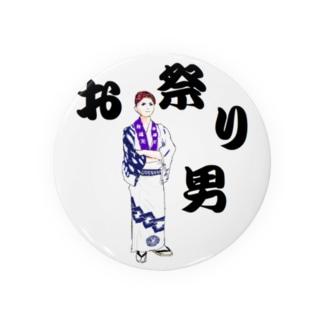 お祭り男 Badges